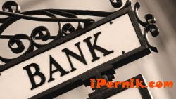 Банките ще ни уведомяват за рисковете от поскъпването на ипотечния кредит 12_1451383695