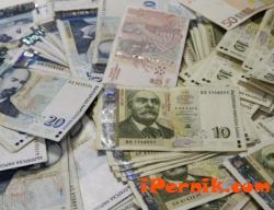 От днес можем да плащаме данъците си 01_1451918480
