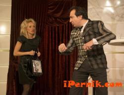 Сатиричният театър гостува в Перник на 20 януари 01_1452068838