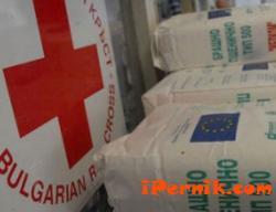 Почват да раздават хранителните помощи за бедни 01_1452073488