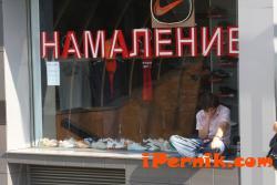 Отново пуснаха намаления в магазините 01_1452075929