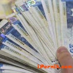 Измамиха пенсионерка от Перник с 1200 лв. 01_1452172312