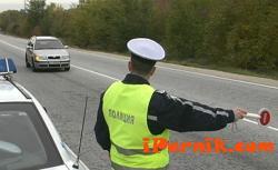 Хванаха пиян шофьор в Радомир на 1 януари 01_1452188286