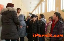 Може да уволнят директорката на 8-мо училище в Перник 01_1452190342