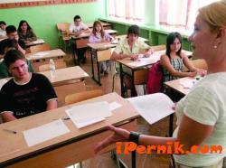 Учениците в Перник в пети клас имат отлични резултати по български език и литература 01_1452240467