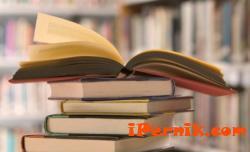 В пети клас може да се учи по учебниците от седми клас 01_1452326846