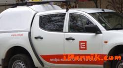 Планирани прекъсвания на електрозахранването на територията на Пернишка област, обслужвана от ЧЕЗ, за периода 11-15 януари 2015 г. 01_1452349241
