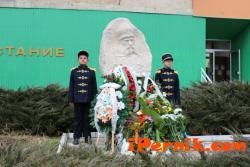 Радомир чества Освобождението на града 01_1452521615