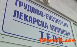 Съдят лекари от ТЕЛК заради подкупи 01_1452576841