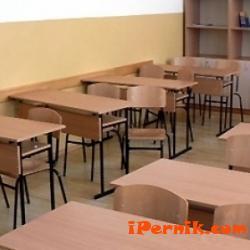 Дървена ваканция за пернишки училища не се очертава 01_1453098564