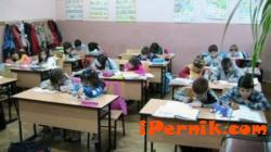 Намалиха часовете в училищата в Перник 01_1453451146
