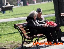 Универсалните пенсионни фондове (УПФ) постигнаха доходност от 1.47% 01_1453970191