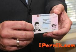 Пак ще има нови документи за самоличност 02_1454392486