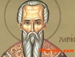 Днес честваме Св. Харалампий и Света Валентина 02_1455087723