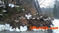 За селата Боснек и Чуйпетлово има опасност от падащи камъни 02_1455112241