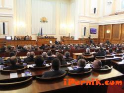 Държавата ще дава 20% от конфискуваното престъпното имущество на бедните 02_1455258995