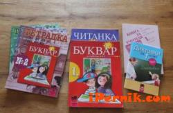 Няма да има учебници за българчетата в Сърбия 02_1455520764
