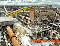 Изграждат нов комбинат за обогатяване на желязна руда и леене на чугун и стомана 02_1456130389