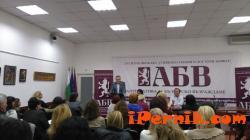 ПП АБВ проведе среща с членове от цялата страна 02_1456143347