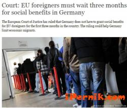 Няма да има  социални помощи за първите 3 месеца от престоя на безработни чужденци в Германия 02_1456468646