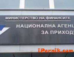 Софтуер на данъчните определя на кого да се направят проверки 03_1457333111