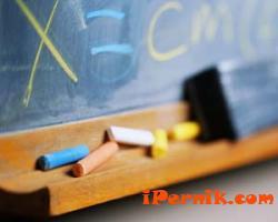 Не се знае дали учителите ще повишават квалификацията си всяка година 03_1457335673