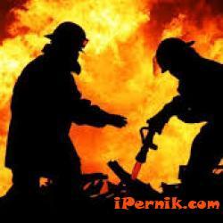 """70-годишен мъж е изгорял при пожар в пернишкия кв. """"Хумни дол"""" 03_1458664495"""