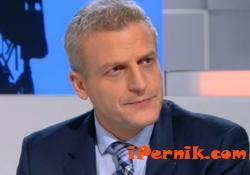 Общопрактикуващите лекари в Перник протестират 03_1459242183