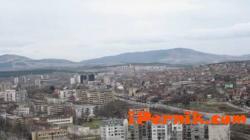 Софиянци купуват имоти в Перник и Радомир 04_1459666148
