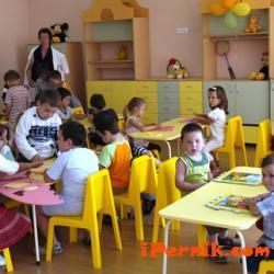 Предлагат една и съща такса за целодневните детски градини в Перник 04_1460101612