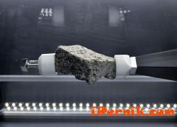 Измислиха нов начин за справяне със замърсяването с въглероден диоксид 06_1465625294