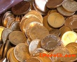 Мъж се опита да плати глобата си в градския транспорт с жълти стотинки 06_1465707498