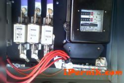 Две кражби на ток са установени в Перник 07_1467525541