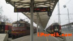 Промениха движението на влаковете 07_1467529519
