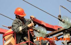 Планирани прекъсвания на електрозахранването на територията на Пернишка област, обслужвана от ЧЕЗ, за периода 11 - 15 юли 2016 г. 07_1468046971