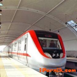 Обявиха поръчката за отсечката, която ще свързва метрото в София с Перник 07_1468298810