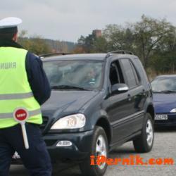 Пак хванаха пиян шофьор в Перник 07_1468300590
