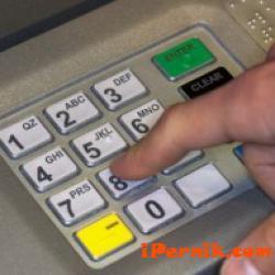 23-годишен младеж от Ярджиловци на съд, защото пробвал да тегли пари с чужда карта 07_1468558467