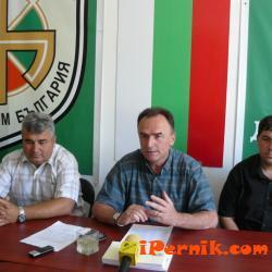 Патриотичните партии трябва да се обединят за изборите 07_1468663017