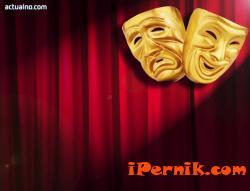 Хората в Перник се интересуват от музеи и театър 07_1468671008