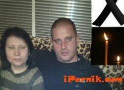 Синът на убитата радомирка в Италия няма пари да прибере трупа й 07_1468735633