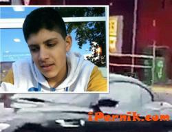 Германец от ирански произход е убиецът в Мюнхен 07_1469341747