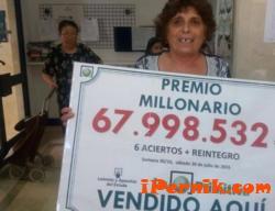 Българка спечели милиони от испанското тото 08_1470199441