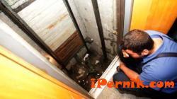 Асансьор пропадна в жилищна сграда в столицата 09_1475036130