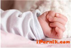 На Земята вече има човек, който носи гените на трима родители 09_1475039265