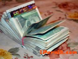 Няма да плащаме такса при прехвърляне на трета пенсия 09_1475122578