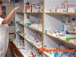 Ограничават достъпа до антибиотици в световен мащаб 09_1475124251