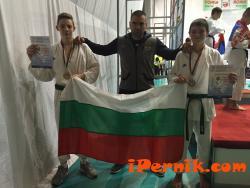 Перник има световен шампион по карате 10_1476161852