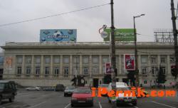 Променят движението в София заради мач между Левски и ЦСКА 10_1476513445