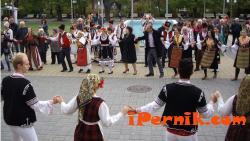 Българи от Сърбия, Румъния и Украйна се събраха в Перник 10_1476851375
